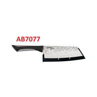 Kai Luna Asian Utility Knife