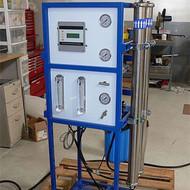 Système BWRO 600 à 15000 GPD - Projet USA