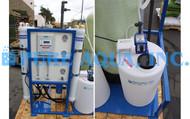 Projet de système d'osmose inverse de l'eau de robinet 15000 LPJ - Algérie