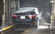 Lavage de voiture et système de rinçage