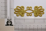 Iron On Patch Applique - Buttonhole Decorative Metallic Gold..