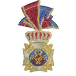 Iron On Patch Applique - Medal Applique
