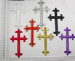 "Iron On Patch Applique - Latin Cross 4 3/4"" x 2 7/8"" (121mm x 73mm)"