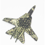 Iron On Patch Applique - Camouflage Fighter Plane