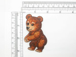 "Brown Bear Patch Iron On Embroidered Applique 2 7/8"" x 1 7/8"""