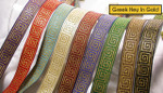 "Jacquard Ribbon 3/4"" (20mm) Greek Key with Metallic Gold - Reversible *Colors*"