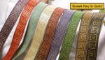 "Jacquard Ribbon 3/4"" (20mm) Greek Key with Metallic Gold - Reversible *Colors*"