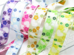"Jacquard Ribbon 1"" (25mm) Hearts Flowers & Buttons 9 Mtrs"