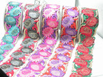 """Embroidered Rose Border  67mm 2 5/8"""" wide Priced Per Yard  Iron On"""