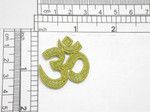 "OM Aum Hindu Symbol Metallic Gold  Iron on Applique 1 5/16"" high 33mm"