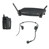 Audio-Technica SYSTEM10H Headset System