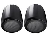 "JBL C67HC/T Narrow Coverage Pendant Speaker - 6-1/2"" Wide - Black - Pair"
