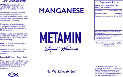 Metamin Manganese, Ionic Angstrom Liquid Minerals, available in 16, 32, or 128 oz sizes