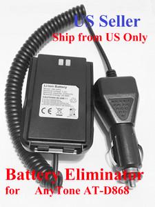 AnyTone AT-D878UV Plus D878UV D868UV D858 Battery Eliminator Whit Belt Clip
