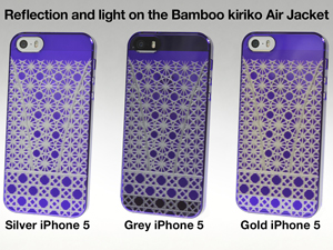 bamboo-kiriko-reflection-comparisonx300.jpg