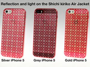 shichi-kiriko-reflection-comparisonx300.jpg