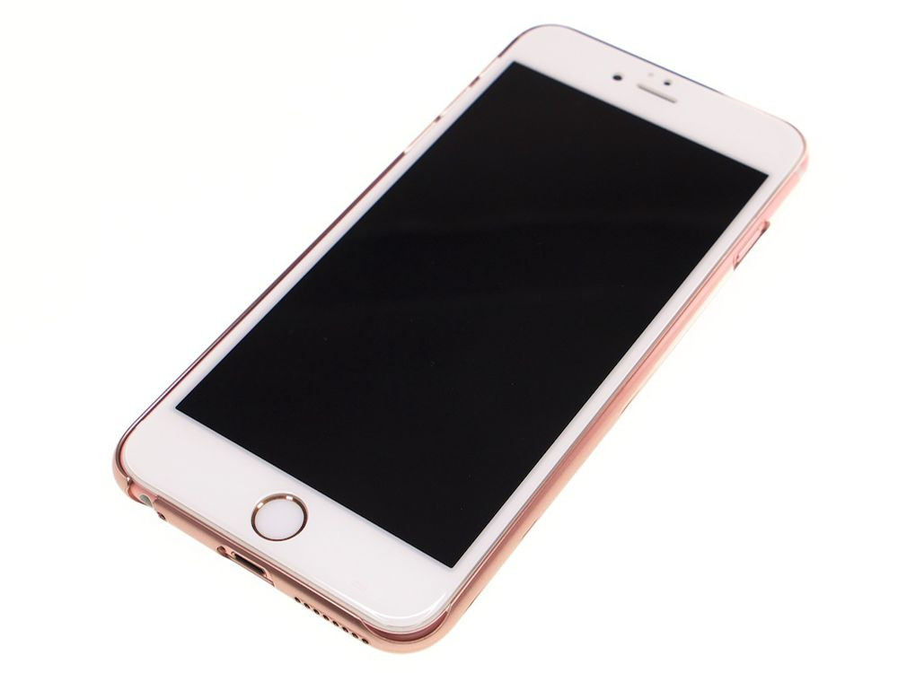 Air Jacket for iPhone 6s Plus/6 Plus Gradation Rose Gold front