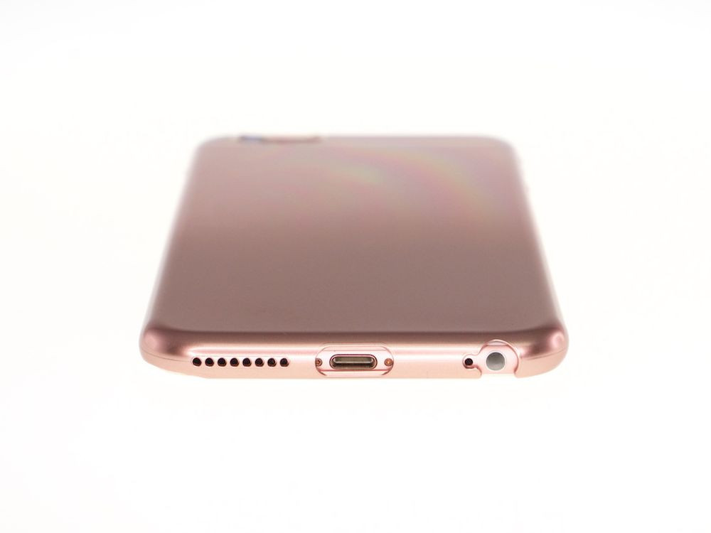 Air Jacket for iPhone 6s/6 Gradation Rose Gold top