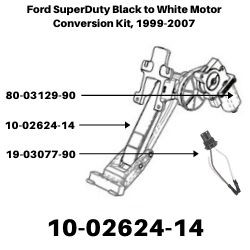 AMP RESEARCH 10-02624-14 MOTOR LINKAGE FOR '99-'16 FORD SUPERDUTY