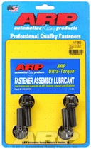 ARP 147-2502 BALANCER BOLT KIT (89-07 CUMMINS 5.9L)