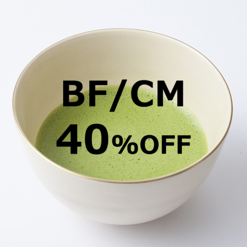 [40%OFF] BF/CM - Super sale - only three days