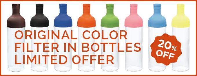 [20%OFF] Original color Filter in bottle, Kaku squre bottle