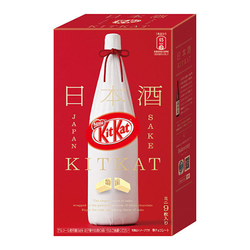 KitKat mini Masuizumi sake flavor 9 pieces in box