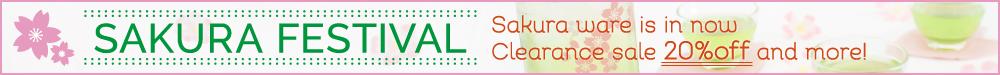 sakura festival 2020