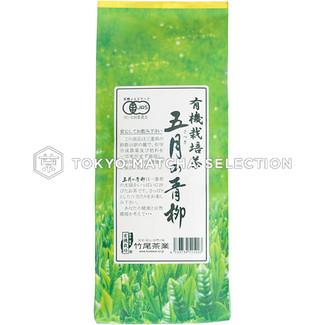 [JAS Certified] Organic Spring Bancha Aoyanagi (May Harvest) 200g (7.05oz)