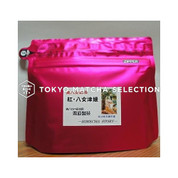 Oku Yame Black Tea 50g (1.76oz)