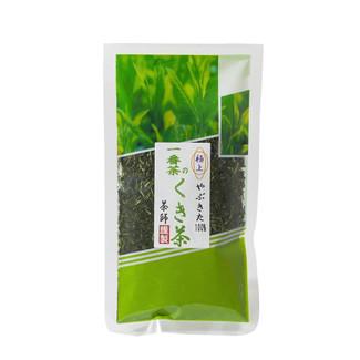 Yabukita Ichiban Kukicha : 1st. Flush green tea stems 130g (4.58oz) from Kakegawa Shizuoka