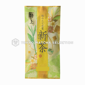 New Leaf 2021 - Premium - Ureshino Shincha new green tea - package