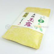 [Heritage grade] Ureshino Gyokuro Bisen 100g (3.52oz)