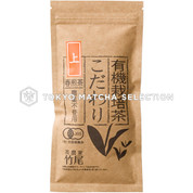 [JAS Certified/Decaffeinated] Organic Autumn Superior Houjicha 100g (3.52oz)