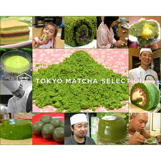 Kyoto Basic Kitchen Grade Matcha 500g (17.63oz)