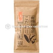 [JAS Certified/Superior grade] Organic Spring Sencha Kodawari 80g (2.82oz)