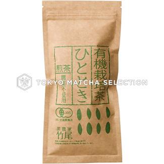 [JAS Certified] Organic Summer Sencha Hitotoki 80g (2.82oz)