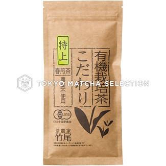 [JAS Certified/Premium] Organic Spring Sencha Kodawari 80g (2.82oz)