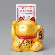 Kawaii Mini Manekineko - B - Lucky cat (Welcome cat)