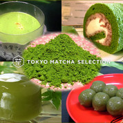 Kyoto Excellent Kitchen Grade Matcha 500g (17.63oz)