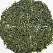 Standard Gyokuro 1kg (2.2lbs) Japanese pure gyokuro green tea