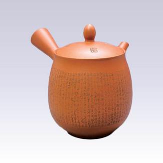 Tokoname Kyusu teapot - KANJI - 280cc/ml