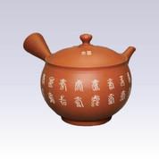 Tokoname Kyusu teapot - Shudei & KANJI - 270cc/ml