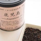 Kagoshima 50g (1.76oz) Japanese pure black tea