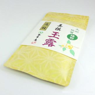 Ureshino Gyokuro Bisen 1kg (2.2lbs)