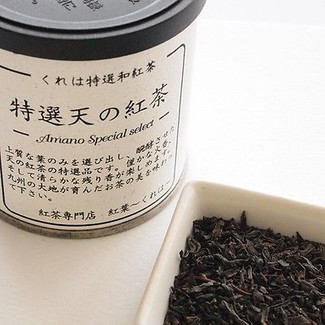 Special Select Amano 50g (1.76oz) Japanese pure black tea