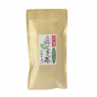 Ureshino Gyokuro Kukicha 130g (4.58oz) premium green stem tea from Saga