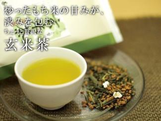 Kyoto Genmaicha 100g (3.52oz) Japanese popcorn green tea