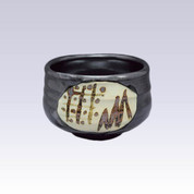 Mino-yaki - Matcha bowl - KURO ORIBE MADORI