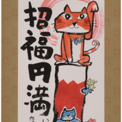 Mini Kakejiku - Lucky Cat and Red Mt,Fuji - Japanese small hanging scroll - Thumbnail